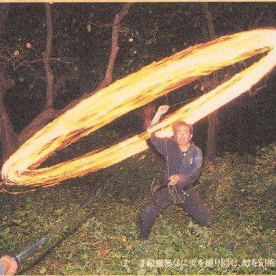 hatsumi fire